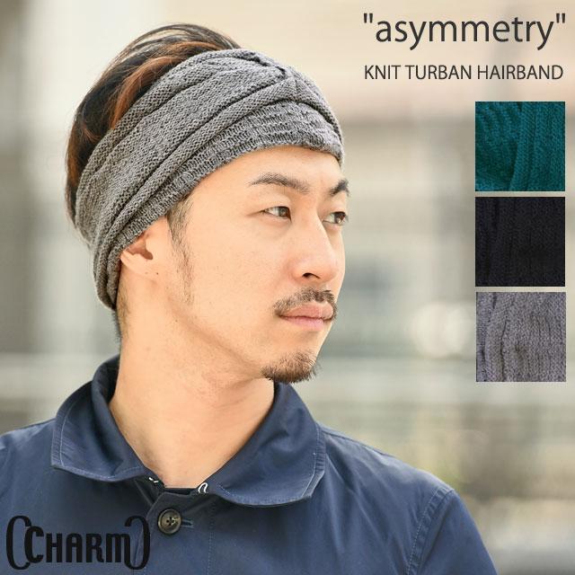 """asymmetry""ニットターバンヘアバンド"