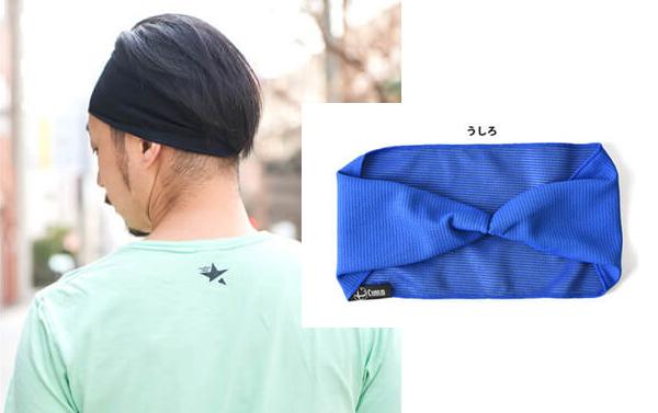 着用しやすい設計のヘアバンド