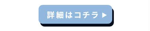NOPO ソフトオーガニックコットンキャスケットの詳細はコチラ